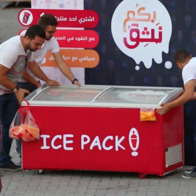 icepack bagdad