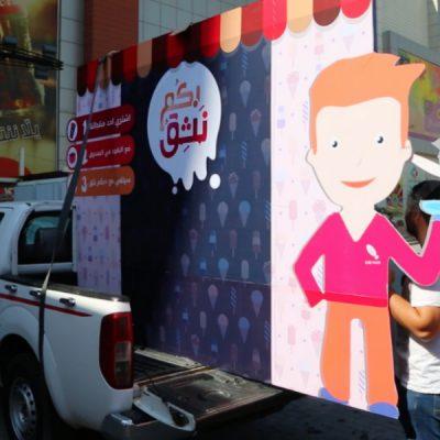 shafmedia istanbul