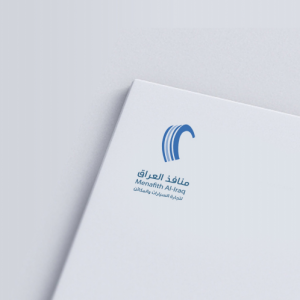letterhead tata shafmedia